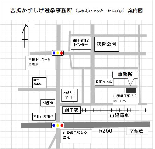 苦瓜事務所地図